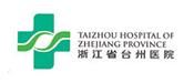 台州医院贝博官方下载链接案例